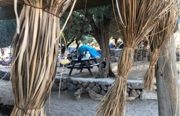 Eos Camping