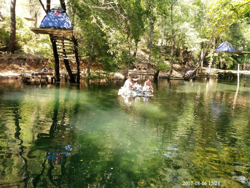 Yesil Vadi Doga Park Kamp Alani 1 min