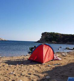 Akvaryum Koyu Kamp Alanı