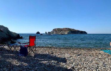 Mersinaki Koyu Kamp Alanı