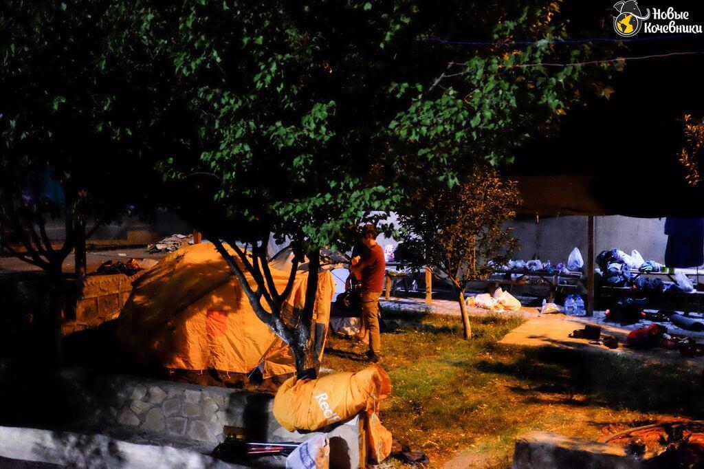Lalezar Camping